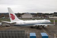 B-6499 - Air China